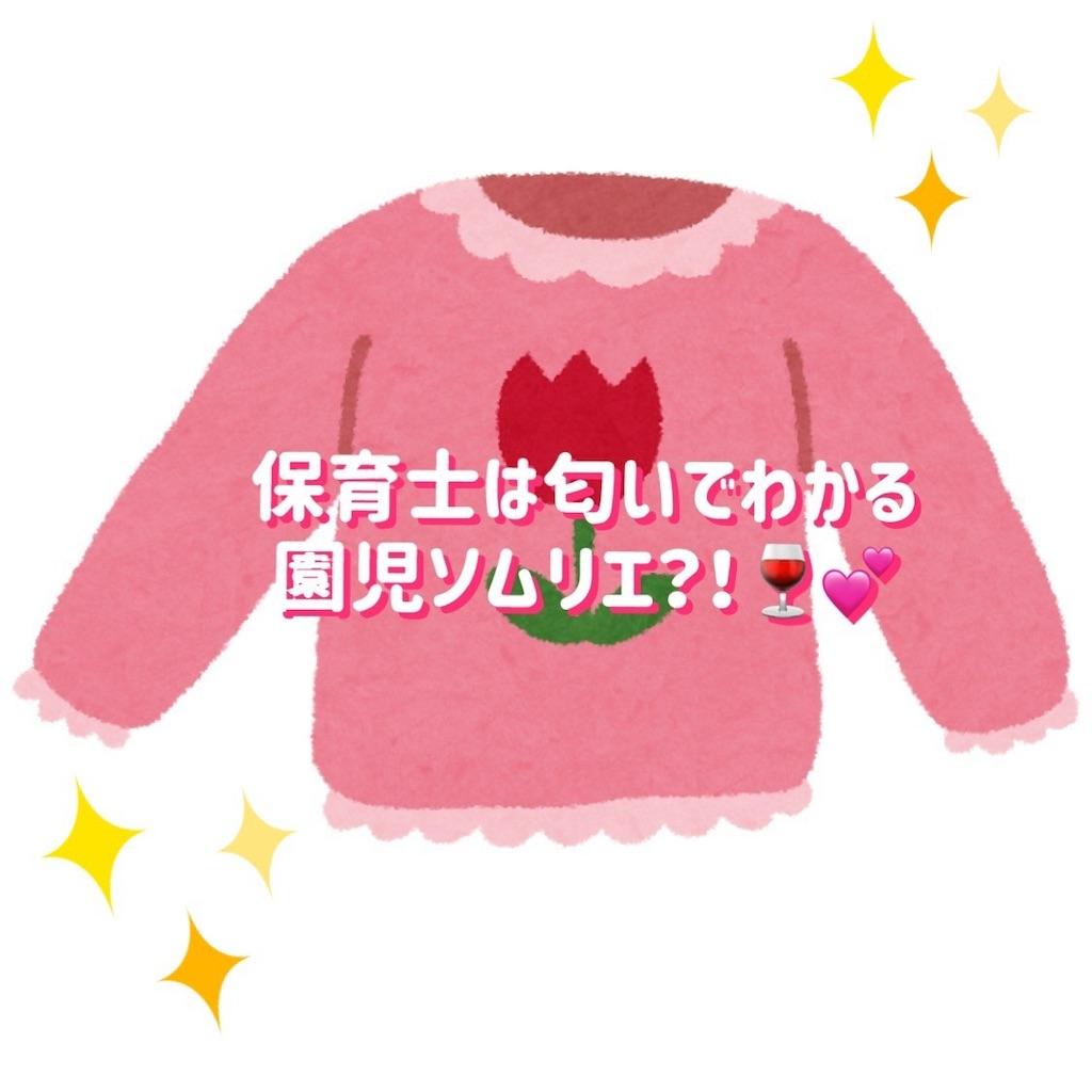 f:id:kiwi-chan:20190121215316j:image