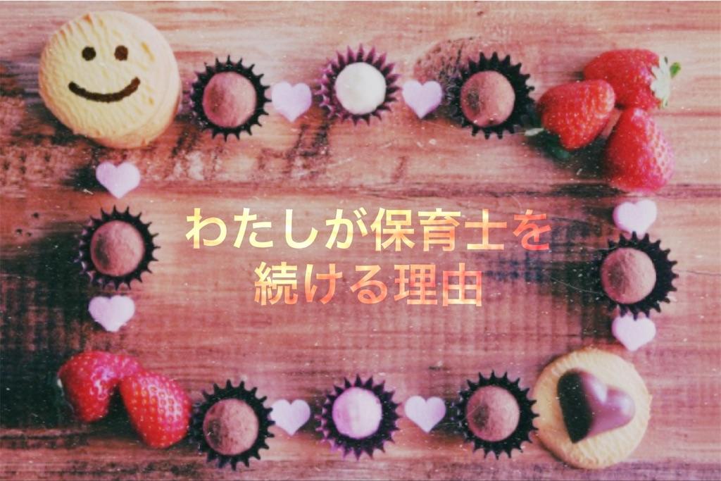 f:id:kiwi-chan:20190212112919j:image