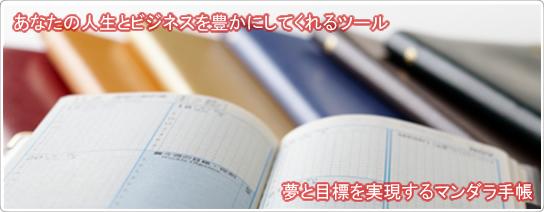 f:id:kiwigold:20171001061730j:plain