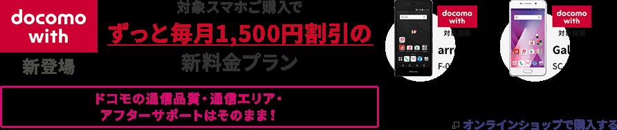 f:id:kiwim:20170909001733p:plain