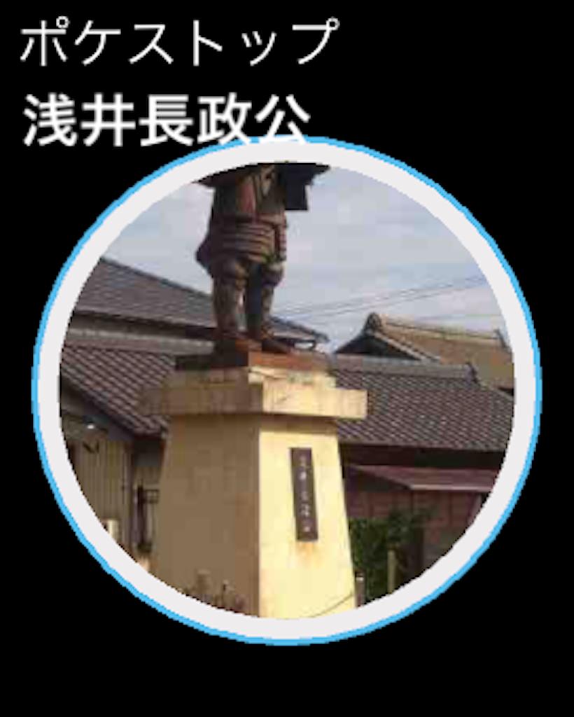 f:id:kiwipan:20161223164039p:image