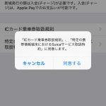 f:id:kiwipan:20170118155346p:plain