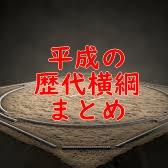 f:id:kiwipan:20190122100950j:plain