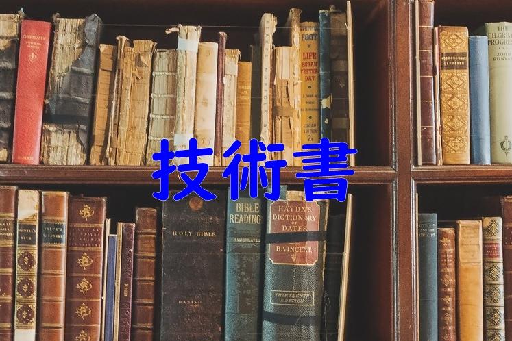 f:id:kiwipan:20190404091727j:plain