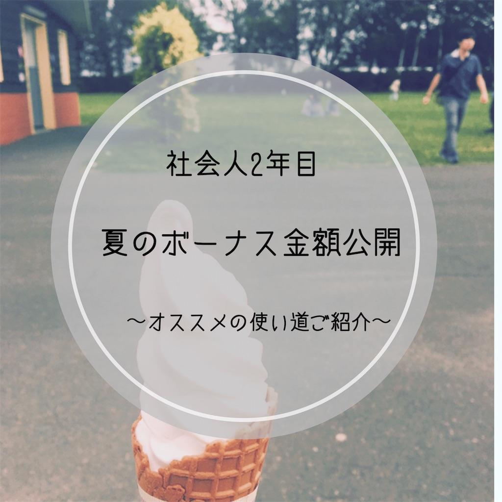 f:id:kiwiyoyoyoyoyo:20190719000335j:image