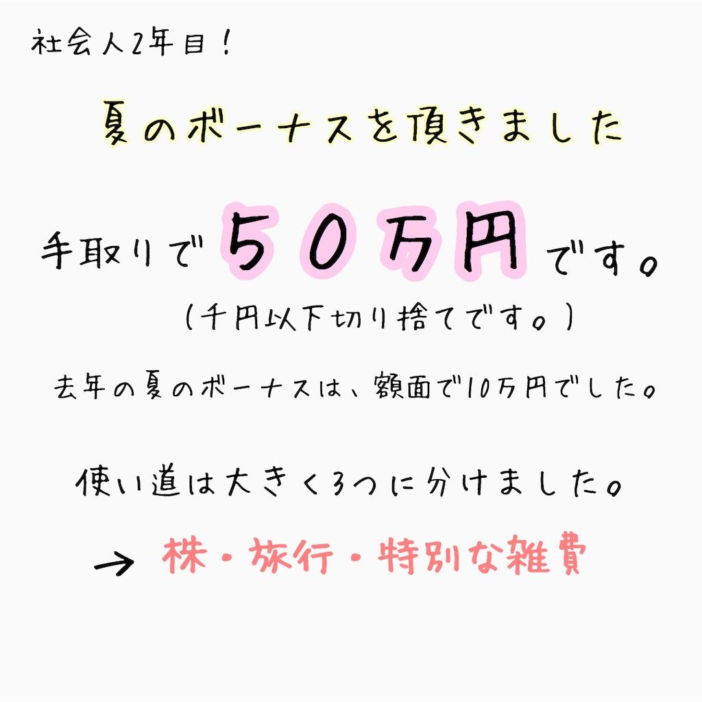 f:id:kiwiyoyoyoyoyo:20190719000359j:image