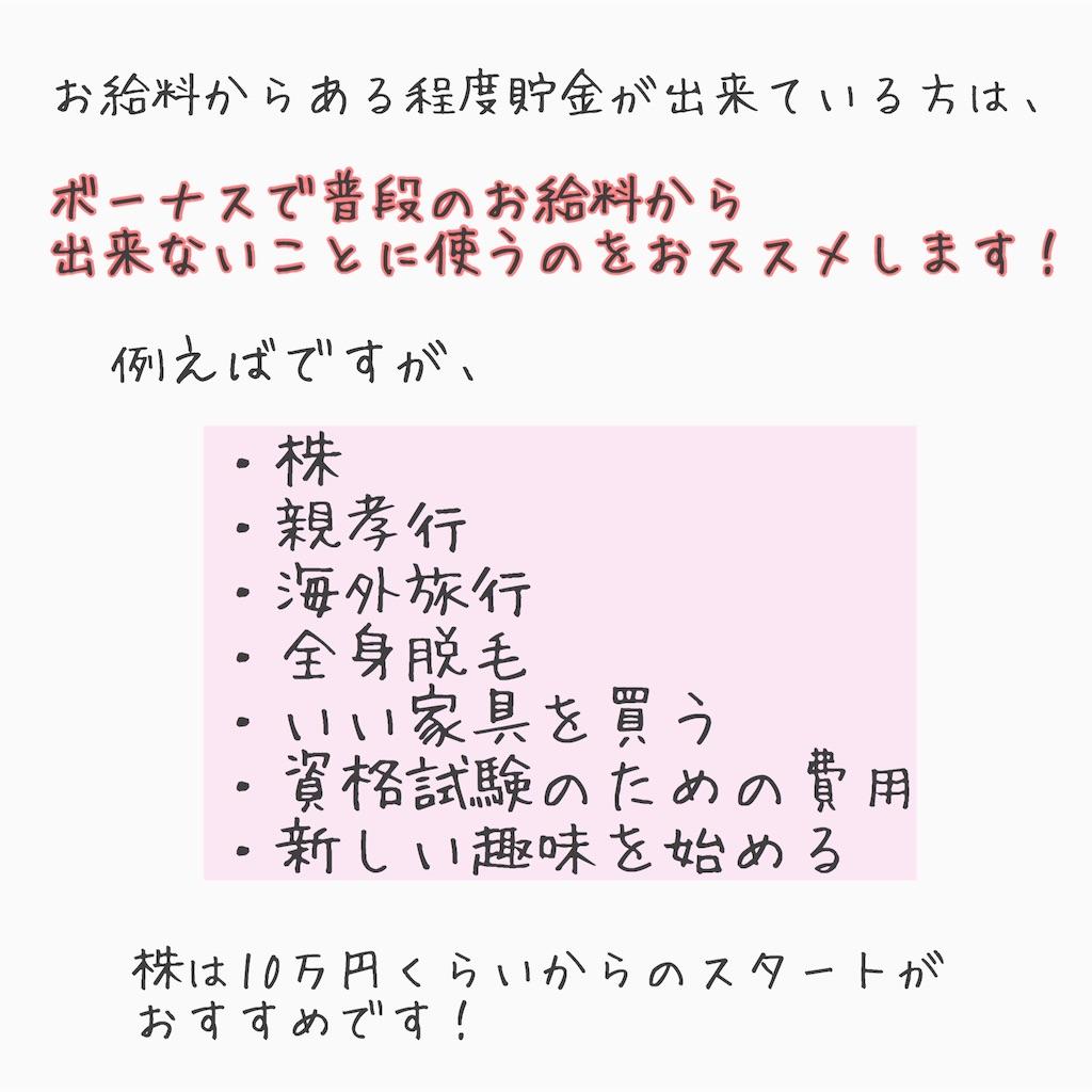 f:id:kiwiyoyoyoyoyo:20190719000531j:image
