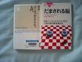 [本][図書館]2008-06-14b