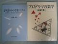 [本][図書館]2008-09-17