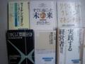 [本][図書館]2008-09-28