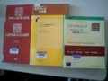 [本][図書館]2008-12-23