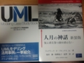 [購入][本]2012-07-23
