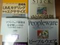 [購入][本]2012-08-01