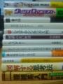 [購入][本]2013-05-12
