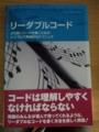 [購入][本]2012-07-10