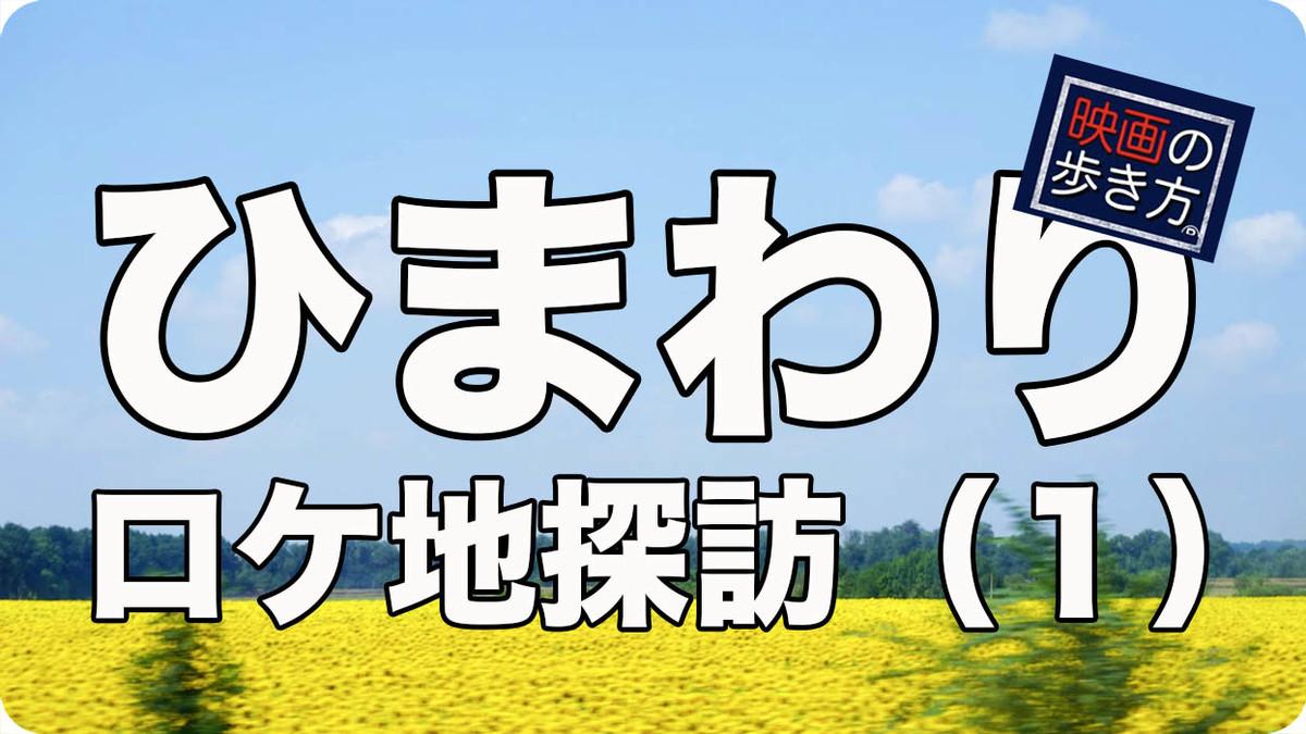f:id:kiyasu:20200419211121j:plain