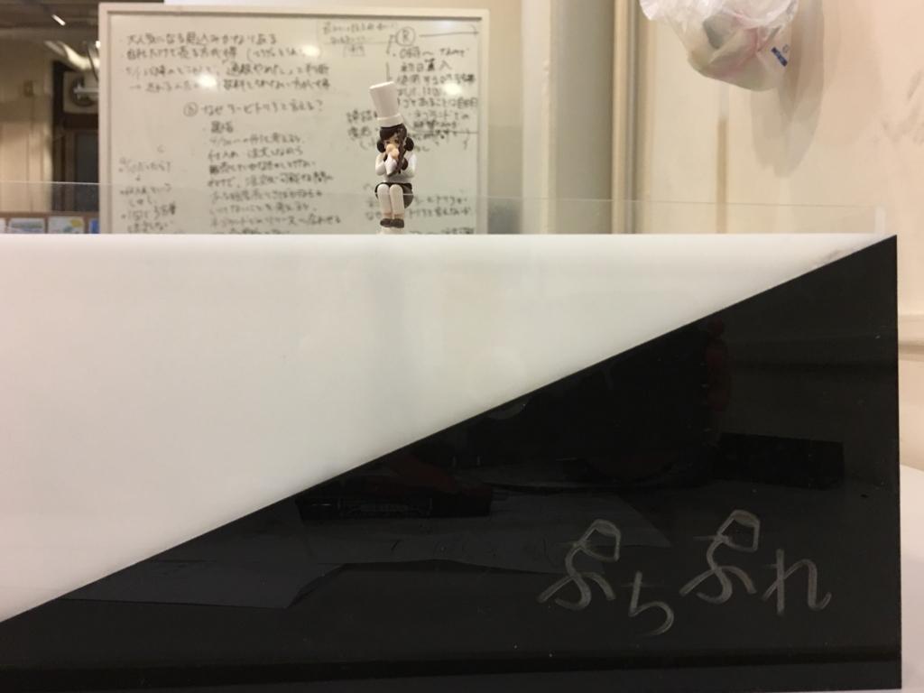f:id:kiyasuionnatomodachi:20170218235933j:plain