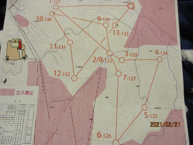 f:id:kiyatchi:20210221182915j:plain