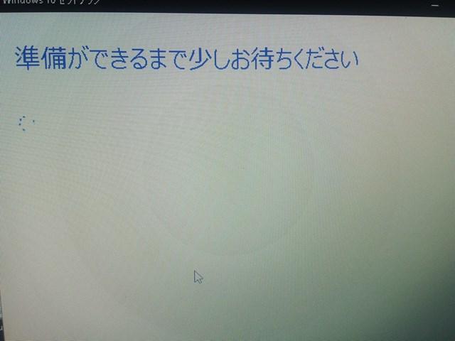 f:id:kiyo-binbou:20191215170323j:plain