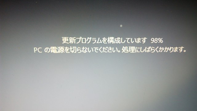 f:id:kiyo-binbou:20191222112654j:plain