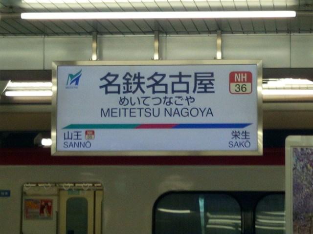 f:id:kiyo-binbou:20200126105852j:plain