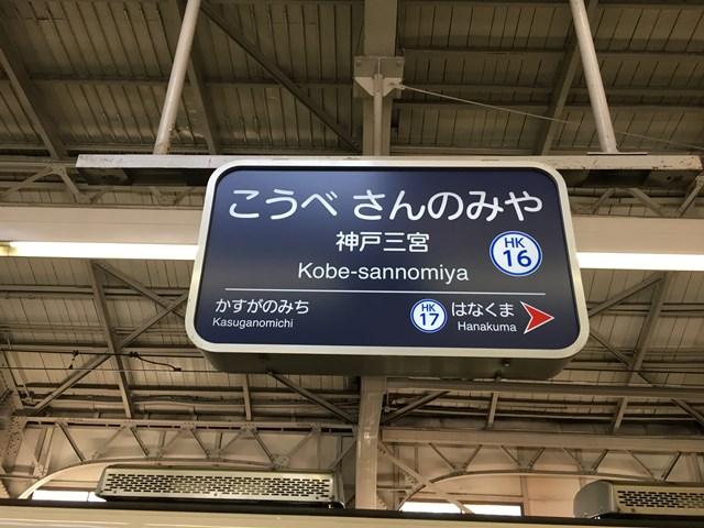 f:id:kiyo-binbou:20200202103508j:plain