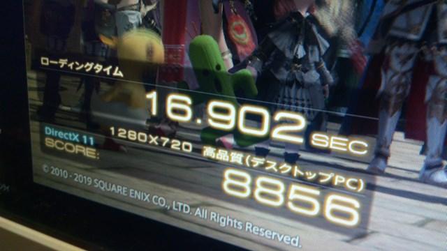 f:id:kiyo-binbou:20200216120029j:plain