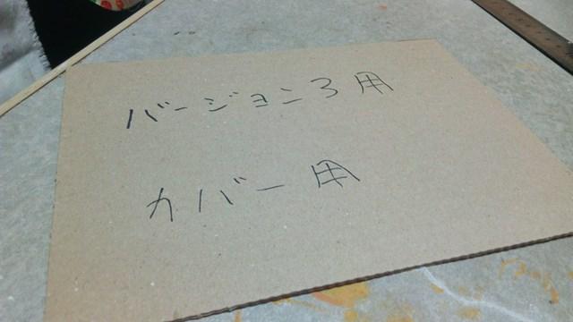 f:id:kiyo-binbou:20200321121100j:plain