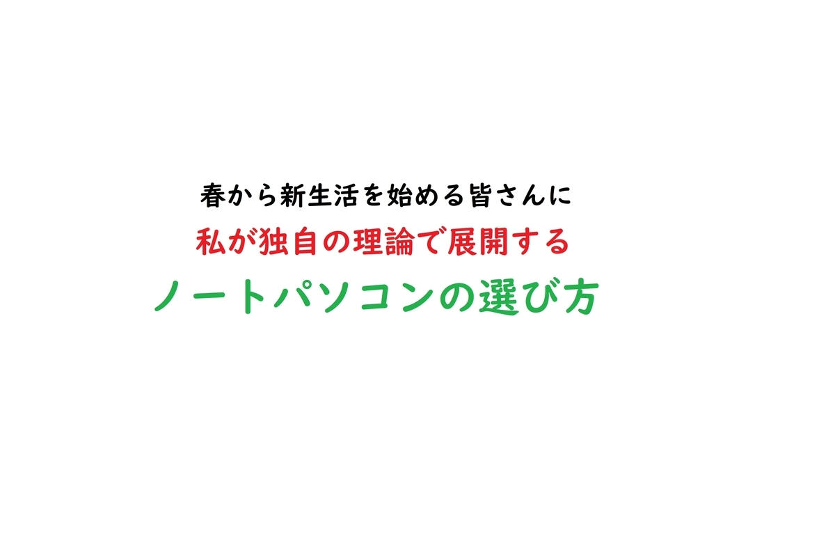 f:id:kiyo-binbou:20200403133801j:plain