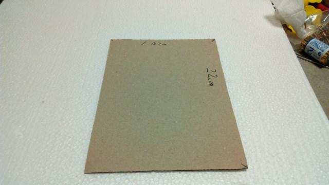 f:id:kiyo-binbou:20200417133448j:plain