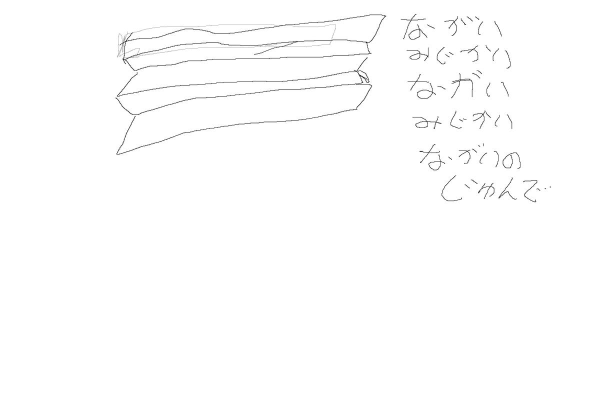 f:id:kiyo-binbou:20200418143741j:plain