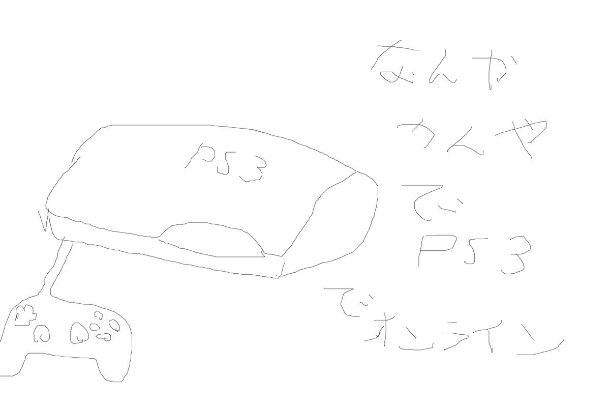 f:id:kiyo-binbou:20200421155140j:plain