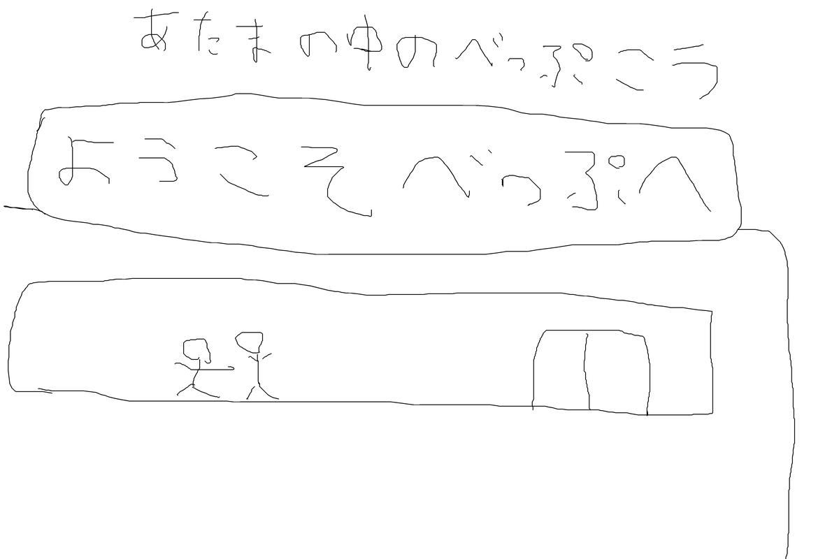 f:id:kiyo-binbou:20200525133446j:plain