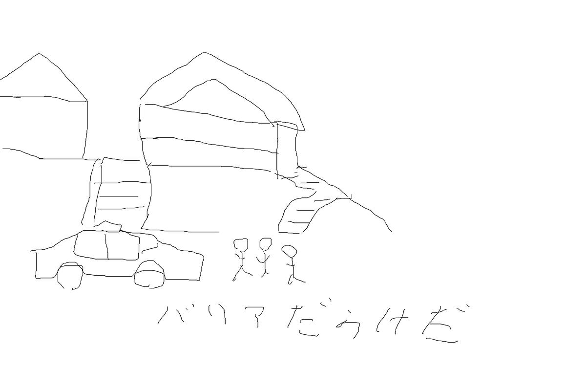 f:id:kiyo-binbou:20200525133555j:plain