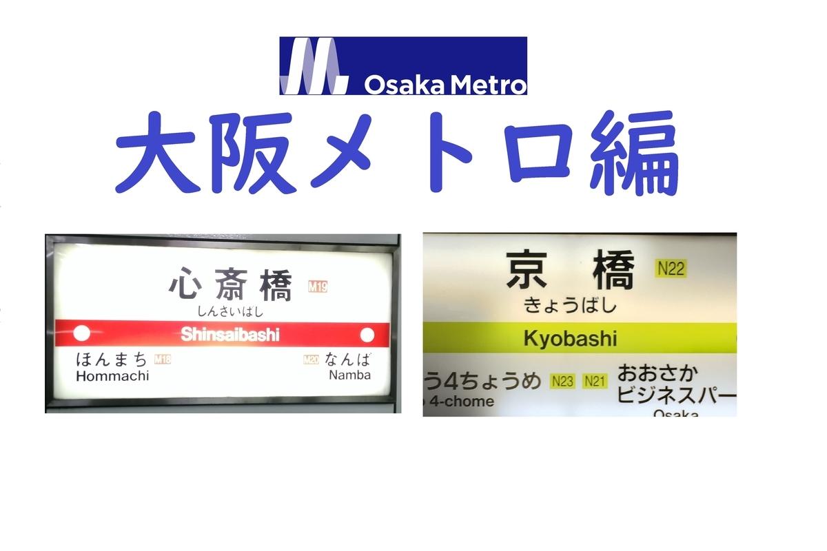 f:id:kiyo-binbou:20200528155242j:plain