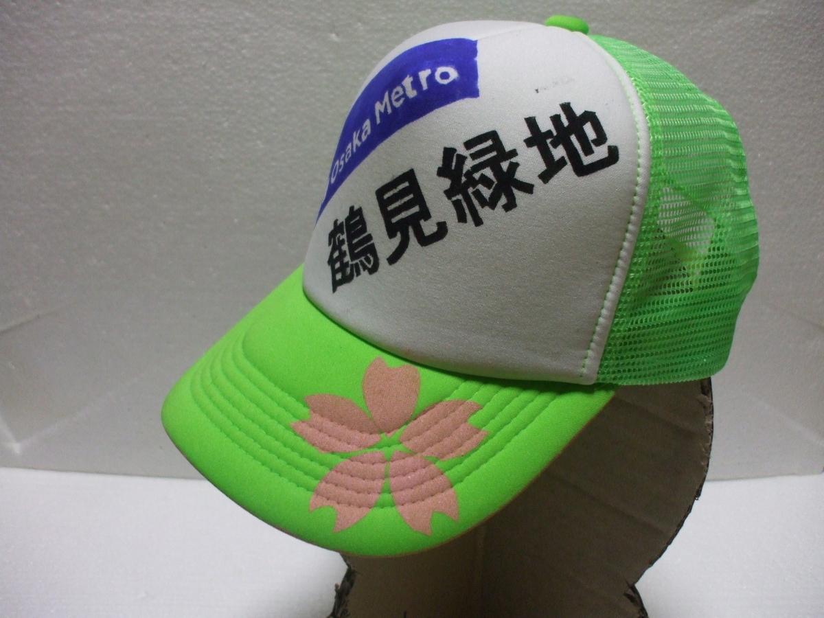 f:id:kiyo-binbou:20200528161358j:plain