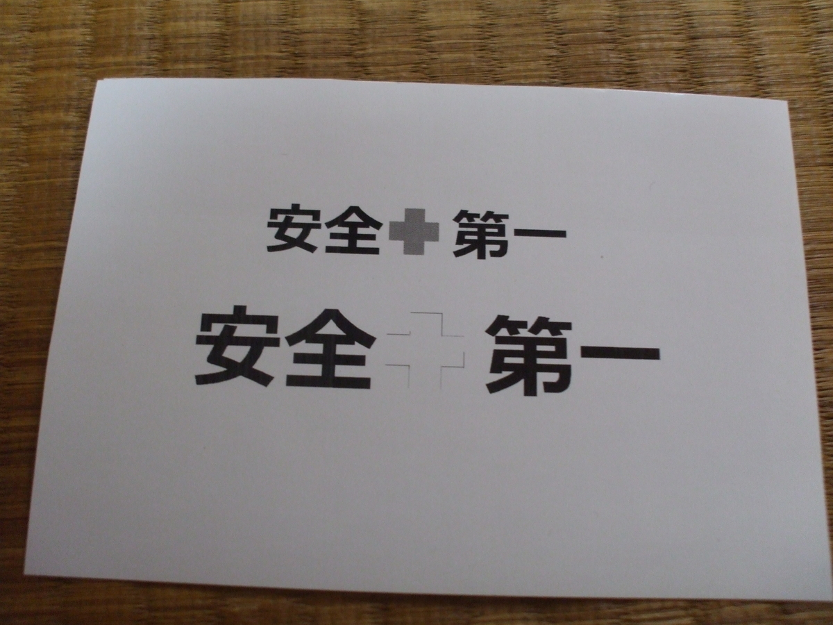 f:id:kiyo-binbou:20200605131900j:plain