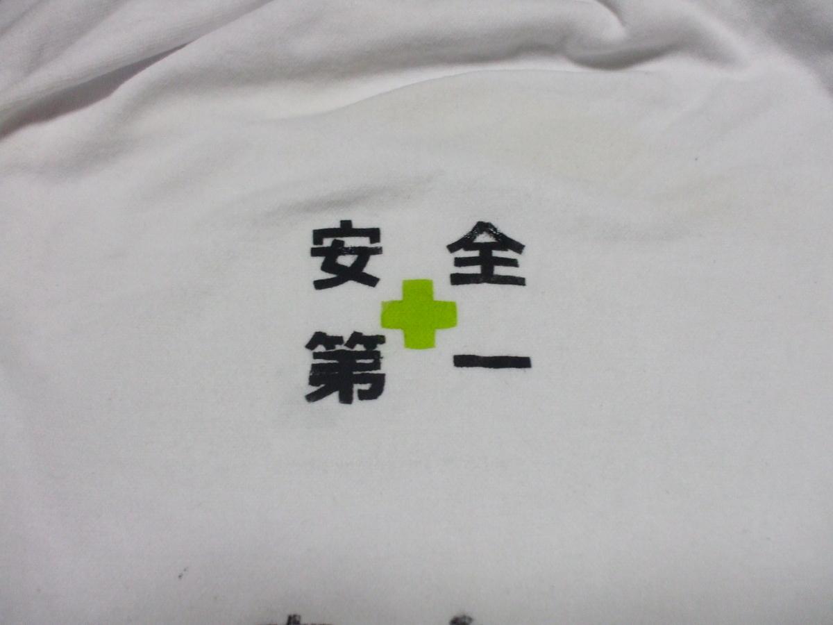 f:id:kiyo-binbou:20200612134253j:plain
