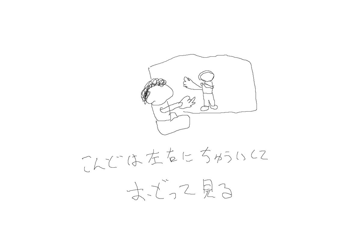 f:id:kiyo-binbou:20200617135041j:plain