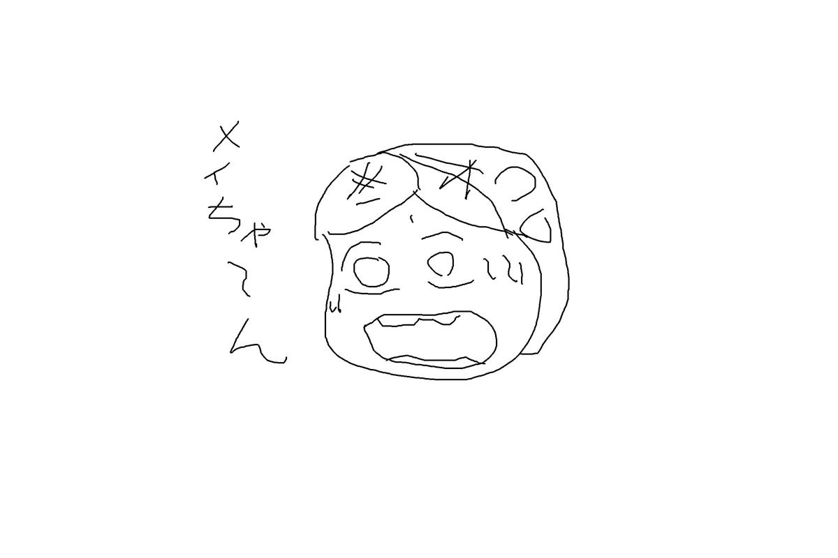 f:id:kiyo-binbou:20200919170612j:plain