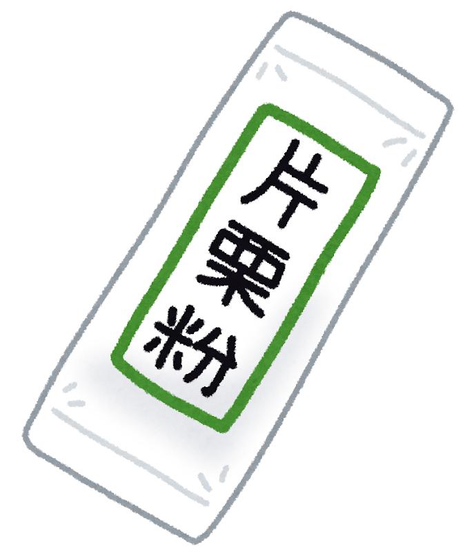 f:id:kiyo-binbou:20201023163159p:plain