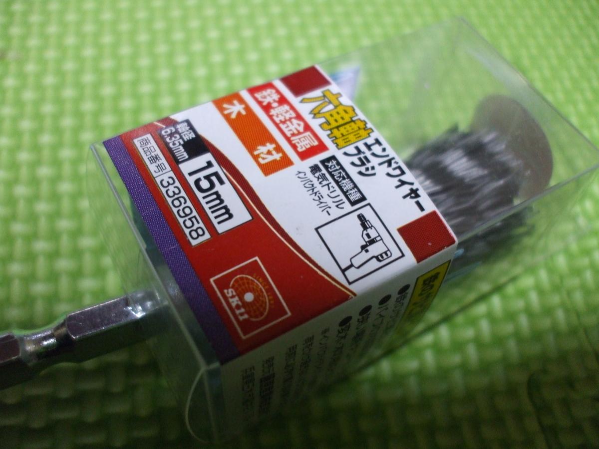 f:id:kiyo-binbou:20210108122134j:plain