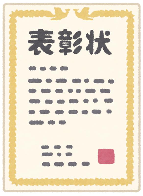 f:id:kiyo-binbou:20210124182636p:plain