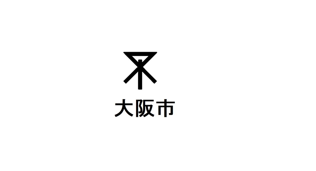 f:id:kiyo-binbou:20210708171942j:plain