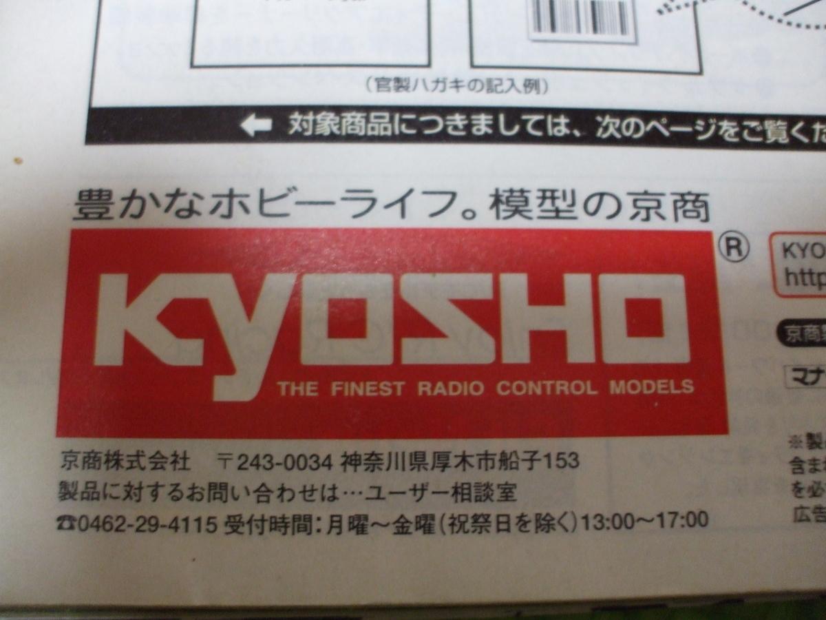 f:id:kiyo-binbou:20210725104836j:plain