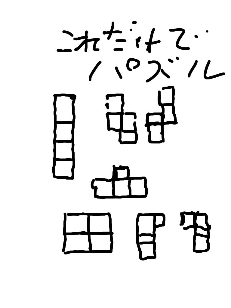 f:id:kiyo-binbou:20210826170418p:plain