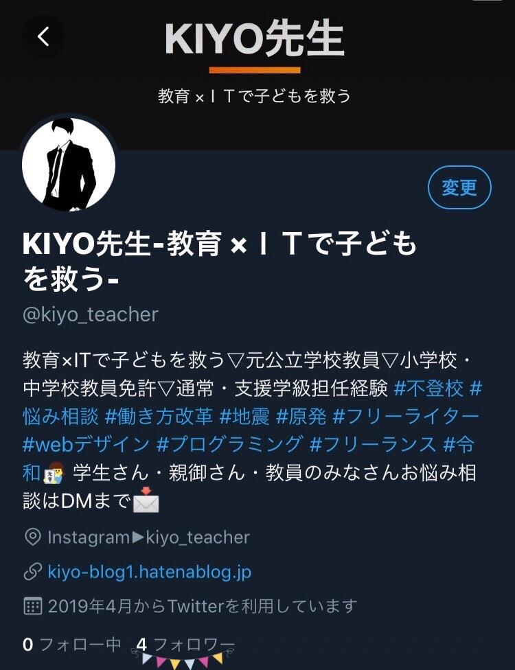 f:id:kiyo-blog1:20190405144728j:plain