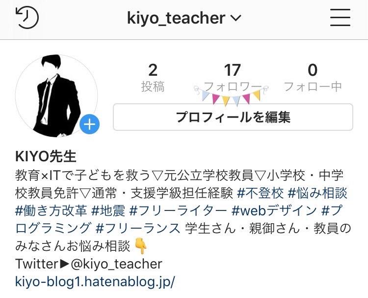 f:id:kiyo-blog1:20190405152003j:plain