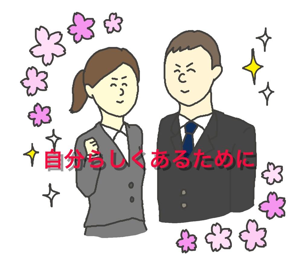 f:id:kiyo-blog1:20190418105706j:plain