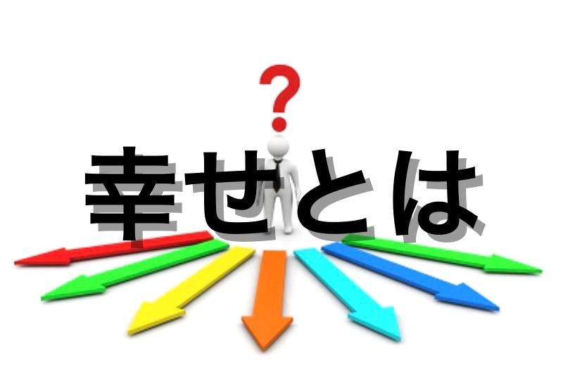 f:id:kiyo-blog1:20190418111722j:plain
